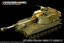 PE35550 Набор фототравления для Modern US Army M109A2 Self-propelled howitzer?For AFV 35109?