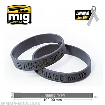 AMIG8021 Ammo Mig Браслет AMMO FOR LIFE BRACELET - 190,00 mm
