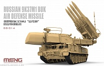 SS-014 Russian 9K37M1 Buk Air Defense Missile System (Бук М1)