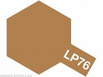 82176T LP-76 Yellow-Brown DAK 1941