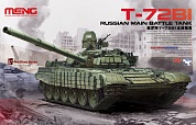 TS-033   RUSSIAN MAIN BATTLE TANK T-72B1 1/35