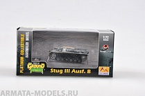 "36135 CАУ Stug III Stug Abt.226 ""Operation Barbarossa"""