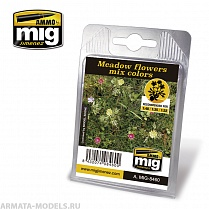 AMIG8460 Producto Листва готовая, натуральная MEADOW FLOWERS MIX COLORS