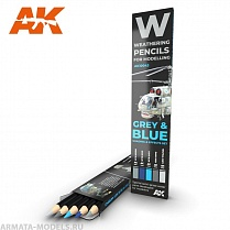 AK10043 Набор карандашей для везеринга WATERCOLOR PENCIL SET GREY AND BLUE CAMOUFLAGES