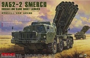 SS-009 RUSSIAN LONG-RANGE ROCKET LAUNCHER 9A52-2 SMERCH