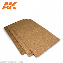 AK8049 Пробковый лист CORCK SHEETS - FINE GRAINED - 200 x 300 x 1-2-3mm (3 SHEETS)