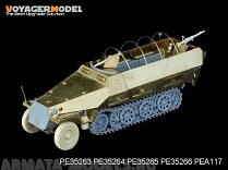 PE35265 Набор фототравления для 1/35 WWII German Sd.Kfz.251 Ausf.D Early Version Armour Plate (For DRAGON Kit)