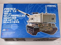 TS-024   FRENCH AUF1 TA 155mm SELF-PROPELLED HOWITZER 1/35
