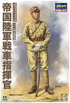 01005 Миниатюра WWII IMPERIAL JAPANESE ARMY TANK COMMANDER (HASEGAWA) 1/16