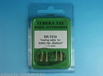 ER-7210 Дополнения для моделей Towing cable for Sd.Kfz. 184 Elefant, 1/72 scale. This set consists of 2 lengths of copper cable and 4 identical eyelets .