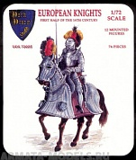 DDS72005 Фигуры European Mounted Knights 1/72