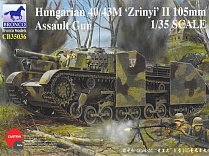 CB35036 САУ Hungarian 10/43M Zrinyi II 105mm (Bronco Models) 1/35