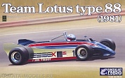 20011EBB Team Lotus 88 1981