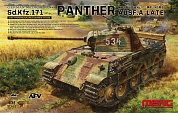 TS-035 German Medium Tank Sd.Kfz.171 Panther A