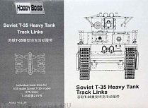 81011 Траки Soviet T-35 Heavy Tank Track Links